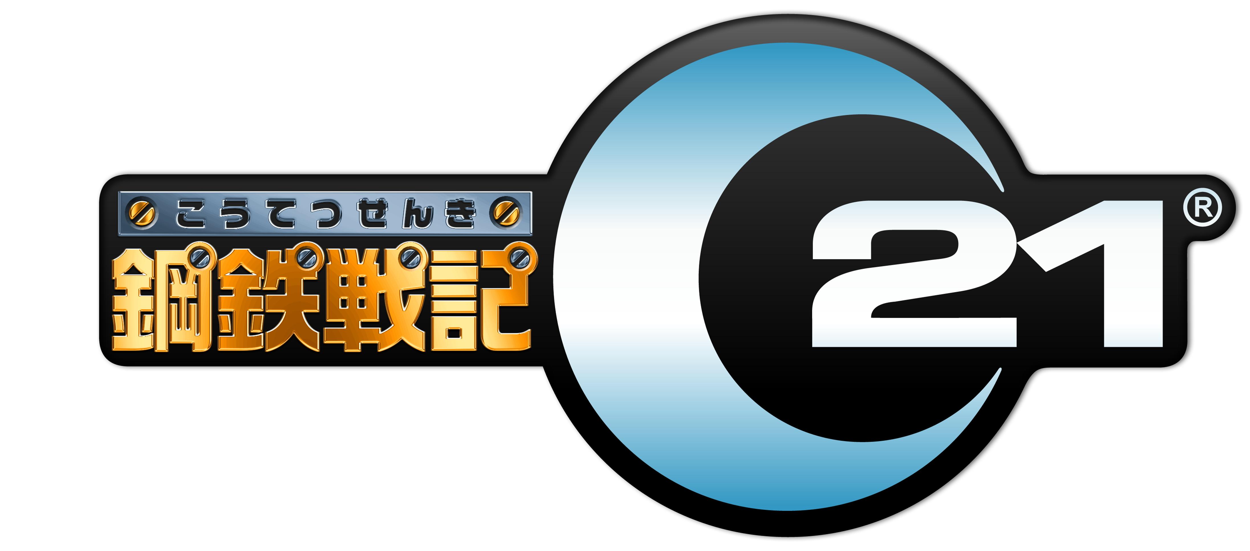 layout/onigiri_title